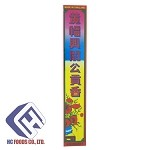 INCENSE STICK BLACK COLOR