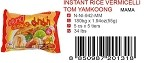 INSTANT RICE VERMICELLI TOM YAMKOONG