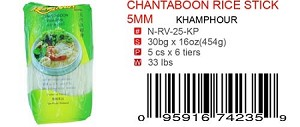 CHANTABOON RICE STICK 5MM