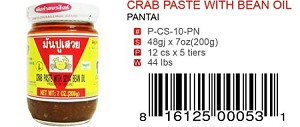 CARB PASTE WITH BEAN OIL