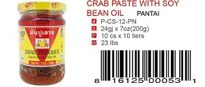 CARB PASTE WITH SOY BEAN OIL