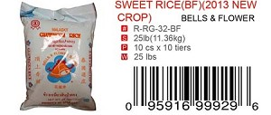 SWEET RICE(BF)(2013 NEW CROP) (COPY)
