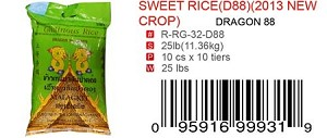 SWEET RICE(D88)(2013 NEW CROP)
