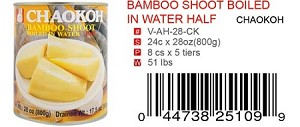 BAMBOO SHOOT BOILED IN WATER HALF