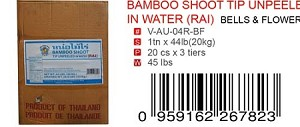 BAMBOO SHOOT TIP UNPEELED IN WATER (RAI)